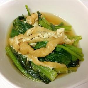 あと一品!5分でできちゃう小松菜と油揚げのさっと煮