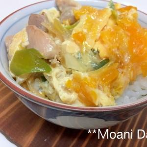 ■節約レシピ■簡単シンプルな親子丼