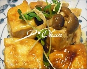 大人の味♪豆腐ワサビ醤油炒め