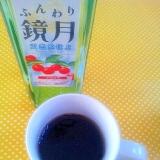 ✿アセロラ珈琲酒❤