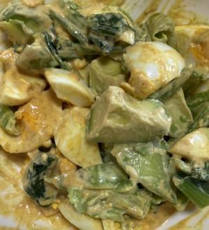 小松菜とゆで卵のカレーマヨサラダ