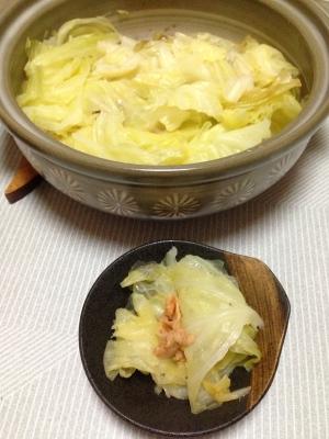 豚薄切り肉 料理レシピ 厳選 品【オレンジペー …