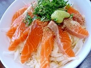 新玉ねぎ&大葉のサーモン丼**
