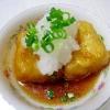 ヘルシーな豆腐をメインで頂く「揚げ出汁豆腐」