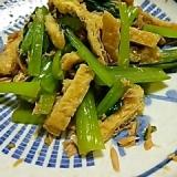 小松菜と油揚げとツナのシンプル和え物