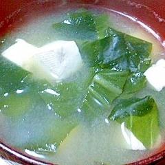 チンゲン菜、ワカメ、豆腐のみそ汁