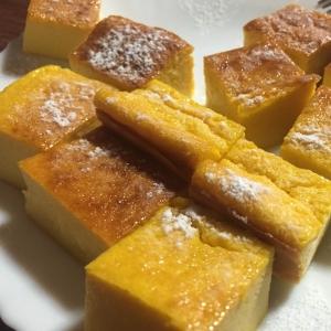 ヘルシーかぼちゃヨーグルトケーキ
