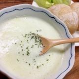 乳製品不使用 白菜のふわふわポタージュ