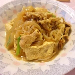 短時間でできる、カレー肉豆腐