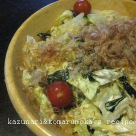 白菜とキャベツの温サラダ