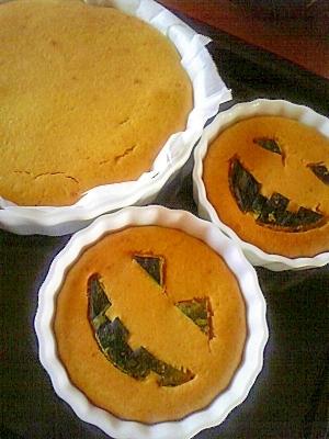 ハロウィン~♪ 簡単かぼちゃケーキ♪