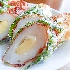 チーズ入りちくわ天ぷら