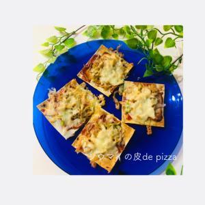 じゃこpizza  by シュウマイの皮
