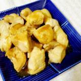 鶏のソテー☆マーマレード風味