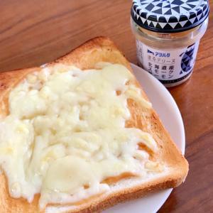 塗るテリーヌ(スモークサーモン味)でチーズトースト