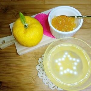 白砂糖とゆずのみ!ホットゆず茶&柚子ジャム♥