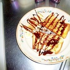 フレンチトーストdeチョコレートシロップ
