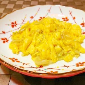 ザーサイ卵炒め