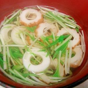 竹輪と水菜のすまし汁