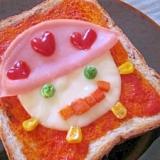 ピザ風ハムチーズのモモコドモダケトースト♪