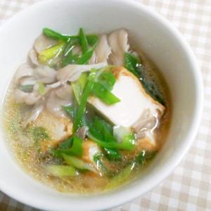 ゴマが香る~♬厚揚げとマイタケの中華スープ♪