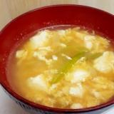 簡単!温まる(^^)豆腐と長ネギのチゲ風スープ♪
