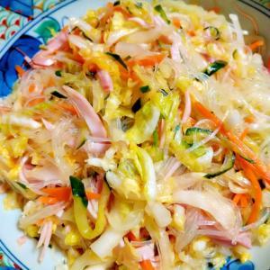 白菜と春雨の中華風サラダ