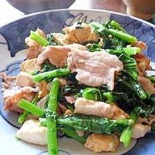 ちょっとだけ沖縄料理 からし菜チャンプルー