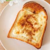 シナモンシュガーチーズトースト