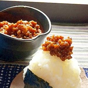 納豆肉味噌