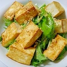 ボリュームたっぷり豆腐サラダ