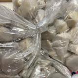 便利★里芋の冷凍保存法