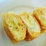 きゃべつのチーズ卵焼き
