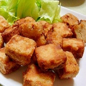 高野豆腐揚げ