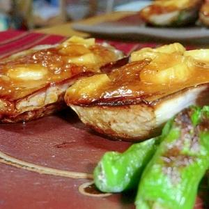 秋の夜,トロリとしたイタリアン茄子の味噌チーズ焼き