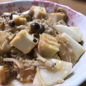 かぶと厚揚げの甘〜い味噌炒め(七味で甘辛OK)