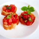 ブルスケッタ イタリア風トマトバゲット