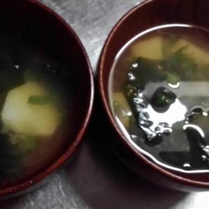 ジャガイモわかめの味噌汁