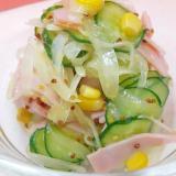 簡単!玉ねぎ+キュウリ+ハム+コーンの洋風サラダ♪
