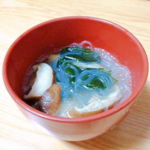 春雨と椎茸とわかめのスープ