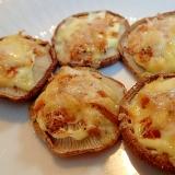 ❤生椎茸のマヨ*花えび*チーズ焼き❤