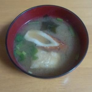 竹輪と油揚げのお味噌汁