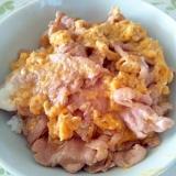 豚肉の半熟とろたま丼
