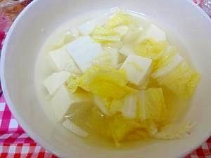 レンジで♪豆腐と白菜のスープ