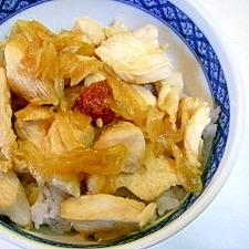 鶏ムネ肉と新タマネギの丼♪