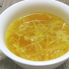 野菜たっぷり♪コンソメスープ