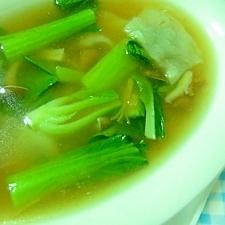 青梗菜とフカヒレワンタンスープ