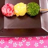 お花見、お弁当に☆3色だんごのおにぎり