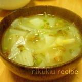 ふきのとう・白菜・大根・たまねぎの味噌汁