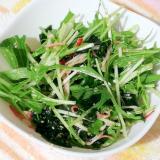 水菜ワカメかにかまの簡単中華サラダ